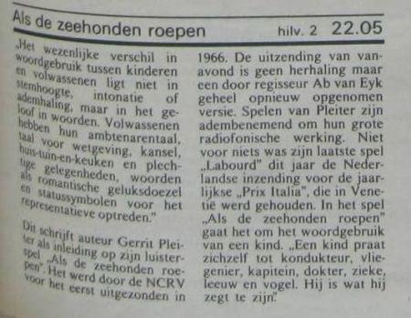 als_de_zeehonden_1973_1