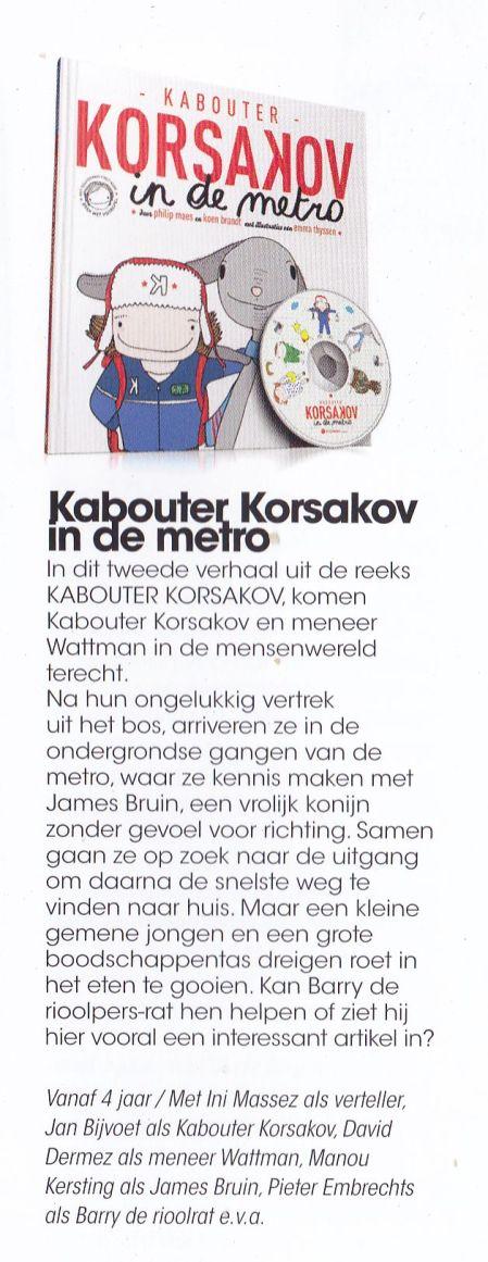 geluidshuis_korsakov_metro